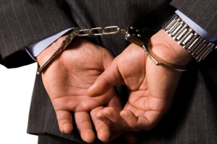 White Collar Criminal Defense Attorneys
